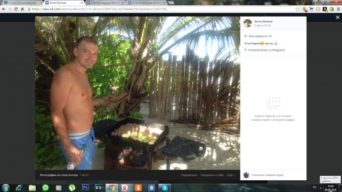 Антон Волков, владелец ЯБанкир, который сейчас находится в Доминикане. https://vk.com/antonvolkov2011