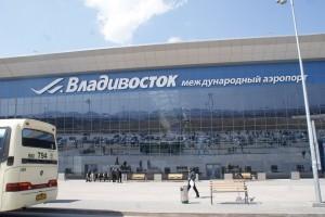Тематическая иллюстрация. Парковка аэропорта во Владивостоке. Автор фото: Сергей Ланин