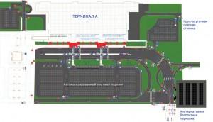Автор фото: Пресс-служба МАВ Схема территории аэропорта, Фото с места события из других источников