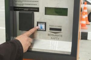 Автор фото: Пресс-служба МАВ Нажать кнопку терминала, Фото с места события из других источников