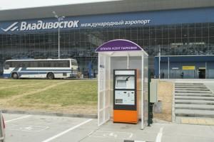 Автор фото: Пресс-служба МАВ Терминал оплаты, Фото с места события из других источников
